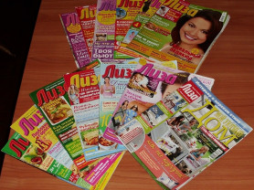 13 журналов Лиза 2007-2012 гг