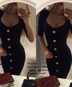 Платье 1022