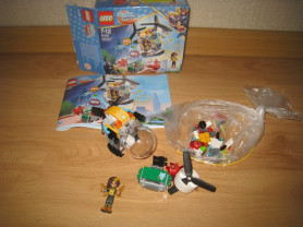 Lego Super Hero Girls 41234