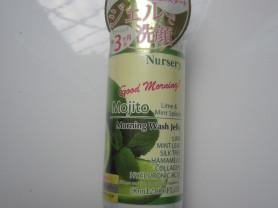 Nursery Утренний очищающий гель «Мохито»