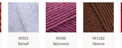 Пряжа YarnArt Baby Акрил-100%