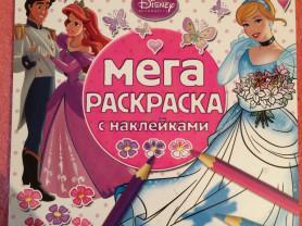 Раскраски с наклейками для девочек