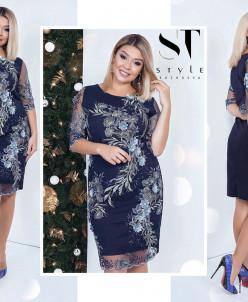 Платье 40761
