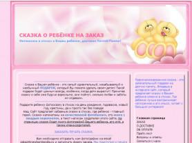 Создам сайт-визитку