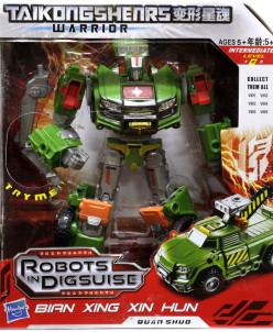 """Игрушка """"Робот-трансформер"""" 22см"""