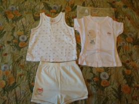 Senbodulun для девочки 3-4 года