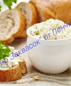 ЗАКВАСКА ФОРМАЖИО ФРЕСКО - КРЕМ-СЫР
