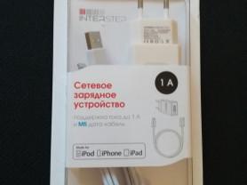 Сетевое зарядное устройство для iPod, iPhone, iPad