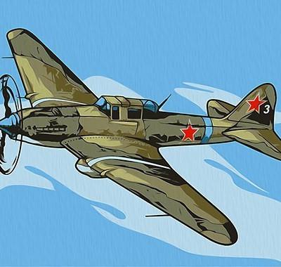 Картина по номерам Ил-2 Штурмовик