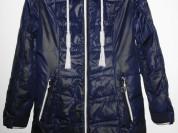 Куртка пальто пуховик зима Fine Baby Cat р.44-46