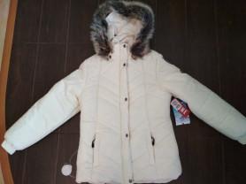 Зимняя куртка Ленне/Керри новая