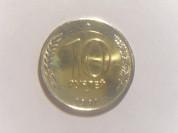 Монета 10 Рублей 1991 год ЛМД СССР ГКЧП