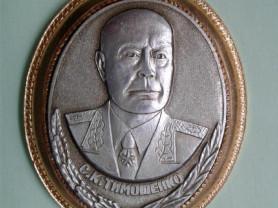 Набор жетонов медальон плакетка