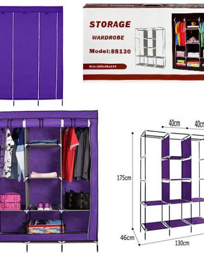 Шкаф текстильный Гардероб пурпурный