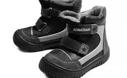 зимние сапожки Джонатан