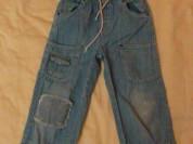 штаны джинсов. летние Play Today на рост 110-116см