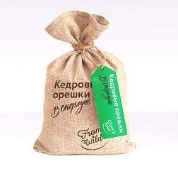 "Кедровые орешки в скорлупе ""From Wild"" 200 г (мешочек)"