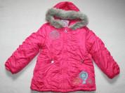 зимняя куртка 92-98  pampolina новая изософт