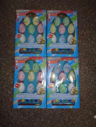 Т58504Пасхальное яйцо-расскраска