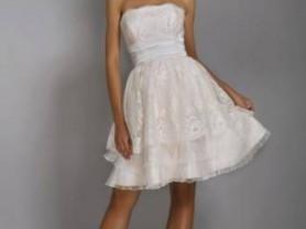 """Короткое свадебное платье """"Фиансе"""""""