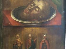 """001-147. Икона """"Святая глава Иоанна Крестителя"""""""