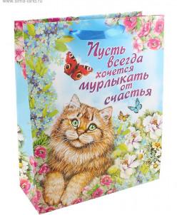 """Пакет подарочный """"Счастливый котенок"""" (блестки)"""
