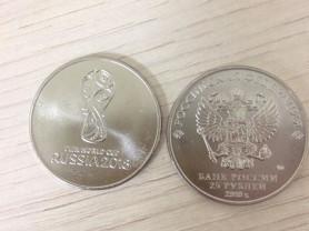 коллекционные/памятные монеты Банка России ЧМ 2018 номинал 25₽