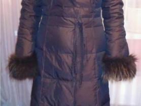 Зимнее пальто Clasna, р.L