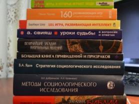 Книги нехудожественные новые