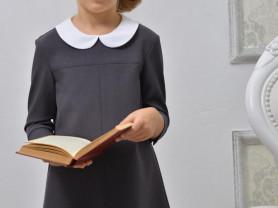 Платье школьное Гермиона , р. 146
