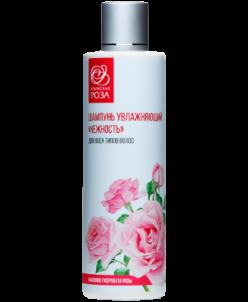 """Шампунь для всех типов волос на гидролате розы """"Нежность"""""""