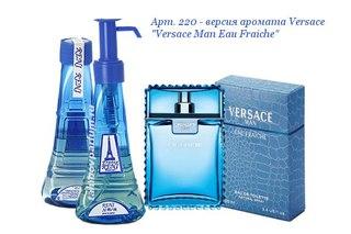 №220 Versace Man Eau Fraiche (Mont Blanc) 100мл мужские.
