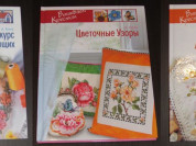 """Новые книги серии """"Вышиваем крестом"""""""