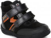 Новые утепленные ботинки Minimen, 28 размер