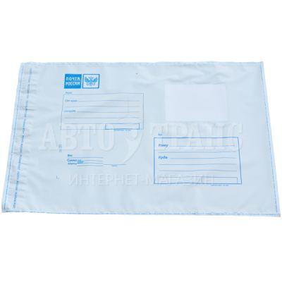 Пакет Почта России, (c4), 229*324 мм