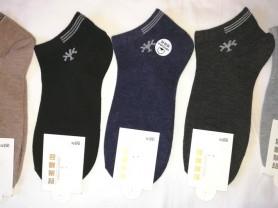 Стильные Носки для мальчиков р. 37-40новые