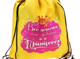 """Сумка-мешок для сменной обуви """"Принцесса"""""""