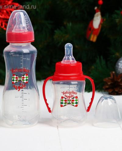 Подарочный детский набор «Новогоднее чудо»