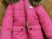 Куртка Ленне и полукомбинезон
