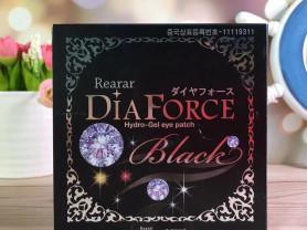 Патчи гидрогелевые под глаза Rearar Black Dia