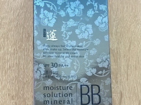 BB крем Mineral Moisture solution, Welkos, Корея