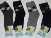 Новые стильные носочки ангорка + махра тёплые