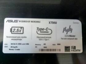 Продам ноутбук Asus x756uq