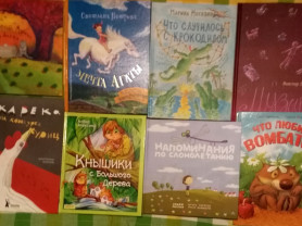 8 детских книжек