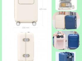чемодан 17 дюймов