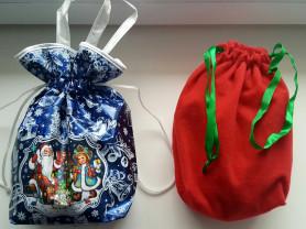 Мешочки для сладких новогодних подарков