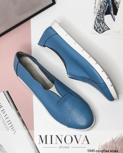 Туфли №1045-Голубая Кожа