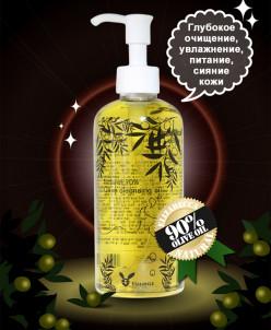 [Elizavecca] Гидрофильное масло с маслом ОЛИВЫ Natural 90% O