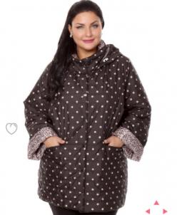 Куртка черно-кремовый двухсторонняя