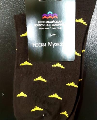 """Мужские носки """"Пирамиды"""""""